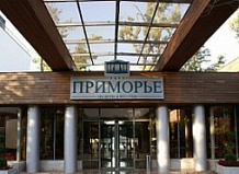 Приморье SPA Hotel & Wellness